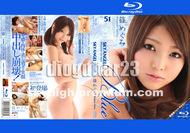 sz60fc7lurw6 t Sky Angel Blue Vol.51 – Megumi Shino (SKYHD 051)