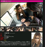 d9948b9tcu6f t Mesubuta – 110204 328 01 – Sana Kobayashi