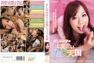 t1n8btvn5h8n t Miyu Hoshino – Fellatio Paradise [PGD 478]
