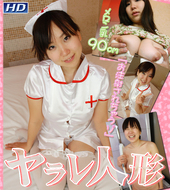 wg7qvzt4unt5 t Gachinco – gachi306 – Kayo