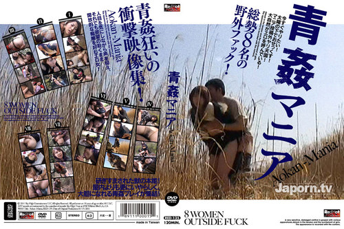 6128buld5qbp t RED 135 Aokan Mania : 8 Amateur Girls Outdoor Fuck