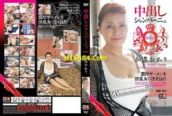 Jukujo Nakadashi Champagne Rose #3 – Hikari Kashu