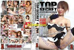 Top Secret Creampie Confidential – Hanamizuki