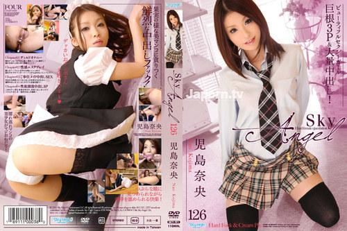 66mfkm1207zl t SKY 191 Nao Kojima   Sky Angel Vol. 126