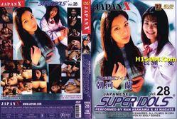 Japanese Super Idols #28 Ran Asakawa – Ai Nagase
