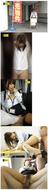 o4ie7svty7l5 t SAMA 401 Shizuku Hasegawa   Recently Graduated Idol Young Female Employee Vol.11