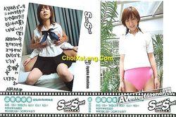 Snap Shot #12 – Ayaka Hoshino