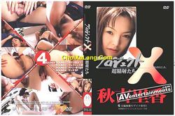 Project X #10 (プロジェクトX10) – Satoka Akiyoshi