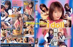 I Doll #6 – Nozomi Momoi