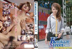 Kamikaze Street #4 – Aki