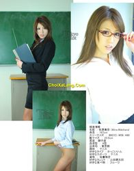 Shameless Teacher – Mina Makihara