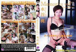 Memories #1 – Momo Mizutani