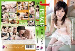 Japanese Peach Girl #15 – Kurumi Katase