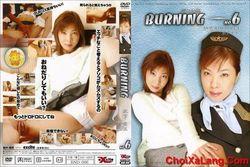 Burning #6 – Moe Kinoshita