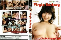 Banana Club #3 Virgine's Ecstasy – Hiyori Shiraishi