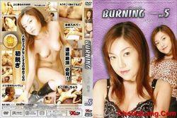 Burning #5 – Tamaki Aya