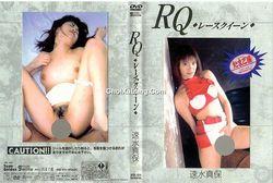 Gorilla #11 RQ-レースクイーン- Maho Hayami
