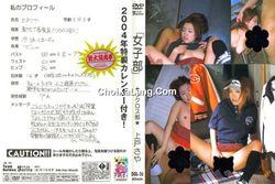 Gorilla #36 「女子部」★ラクロス部★ – Saya Ueto