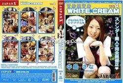 Tokyo White Cream #4 – Sana Nakajima
