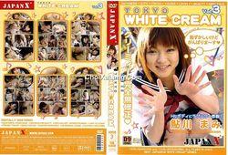 Tokyo White Cream #3 – Mami Ayukawa