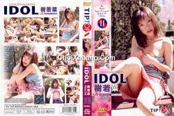 Tip Top X #11 Uncensored Idol – Wakana Itsuki