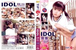 Tip Top X #13 Uncensored Idol – Konomi Futaba