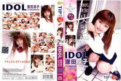 Tip Top X #22 Uncensored Idol – Ryoko Fukada