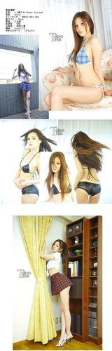 jcj16shafp8l t Tokyo Hot n0646   Ameri Ichinose   Hot Super Model Gangbang Creampi