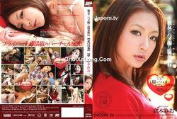 Encore #26 – Kuraki Mio