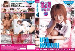 Parade #12 Sakuracco Club #2 – Uta Komori