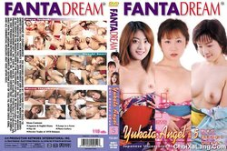 Yukata Angel #5