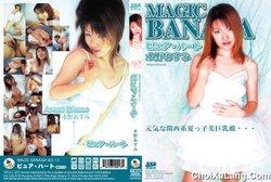 Magic Banana #13 – Asumi Mizuno