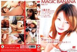 Magic Banana #17 – Saki Kudou