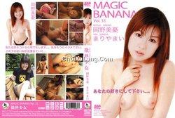Magic Banana #35 – Mayu Okamoto – Mai Mariya