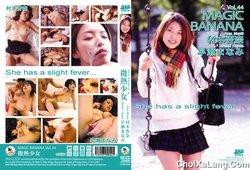 Magic Banana #44 – Anna Muraki – Manami Hayase