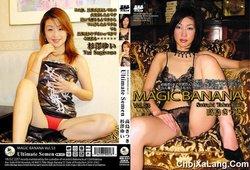 Magic Banana #53 – Satsuki Takashima – Yui Sugisawa