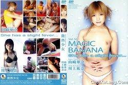 Magic Banana #56 – Kana Yamazaki – Yuna Kawakami