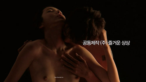Korea nude sex scene idea