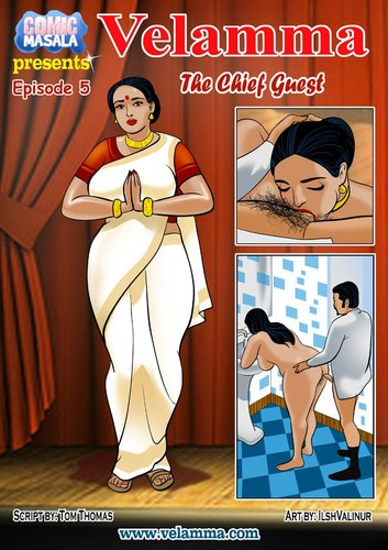 Velamma Episode 5-8 (best Indian masala comic,inzest,Hentai,English) Cover 1