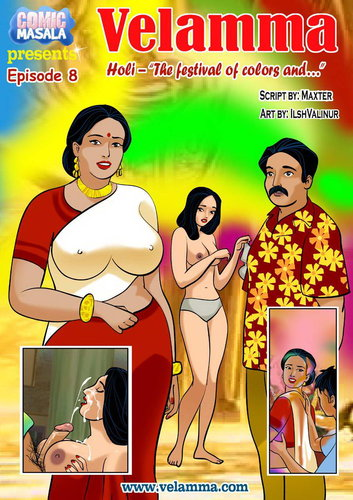 Velamma Episode 5-8 (best Indian masala comic,inzest,Hentai,English) Cover 4