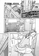 4dqk4v91lnve t Hijo Descarriado (Manga – Hentai | En español)