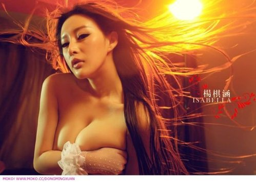 "Isabella Yang Qihan leaked ""masturbation"" video."