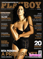 Link to Rita Pereira – Playboy Portugal – Maio 2012