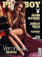 Link to Veronika Fasterova – Playboy Republica Checa – Maio 2012