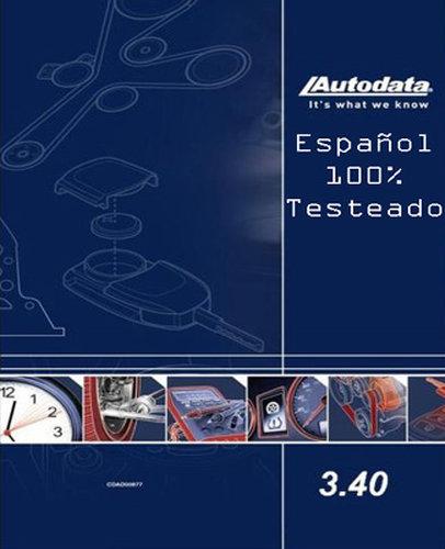 AutoData 3.40 [Espa�ol][XP, W7 (x32 x64), Linux] [Testeado 100%]
