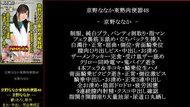 東京熱 Tokyo-Hot n0757 京野Nanaka東熱肉便器48 [AVI+WMV@4G@多空]