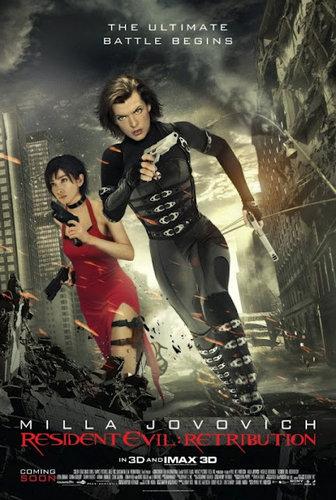 Resident Evil 5: Retribution (2012) DVDRip 400Mb