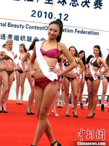World Supermodel Contest China Winner Leaked Nude Photos, 457 nude photos of Taiwanese model Nico Lai Ying Yu leaked out , hot sex scandal, nude girls, hot girls, Best Girl, Singapore Scandal, Korean Scandal, Japan Scandal