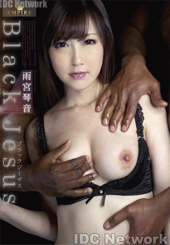 Black Jesus EMP003 DVDRip XviD JAV Uncensored-APX