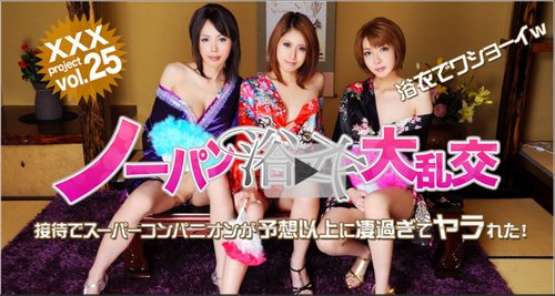 XXX-AV 20617 ノーパン浴衣大乱交 フルハイビジョン vol.1